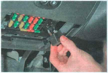 Как заменить поворотник на дэу нексия