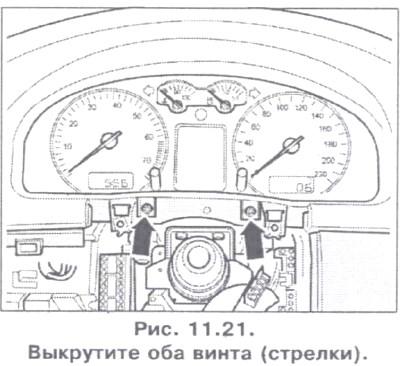 Снятие панели фольксваген пассат б5