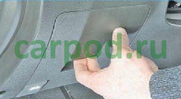 Все о предохранителях Hyundai Solaris характеристики фото и видео