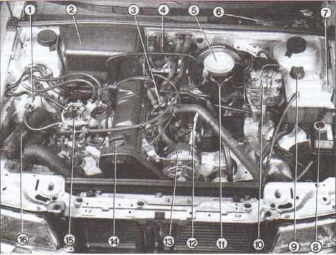 успокоитель мотора audi 80 с фото