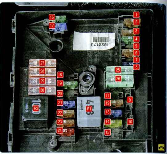 Схема предохранителей октавия а5 фото 962