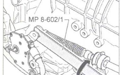 Проверка и регулировка троса управления АКПП 01V на VW Passat B5 GP