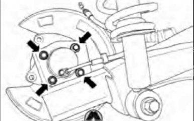 Замена ступицы заднего колеса Geely Emgrand EC7