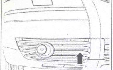 Замена противотуманных фар VW Passat B5