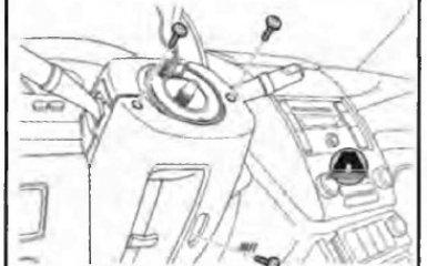 Замена рулевой колонки в сборе Geely Emgrand EC7