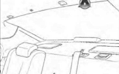 Замена верхнего стоп-сигнала Geely Emgrand EC7