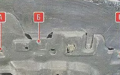 Замена брызговиков двигателя Geely МК / МК Cross