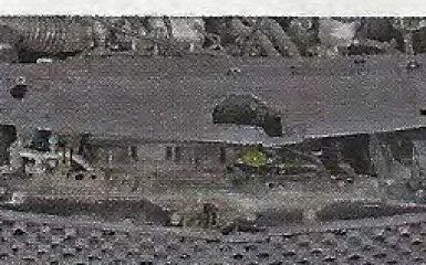 Снятие и установка переднего бампера Geely МК / МК Cross