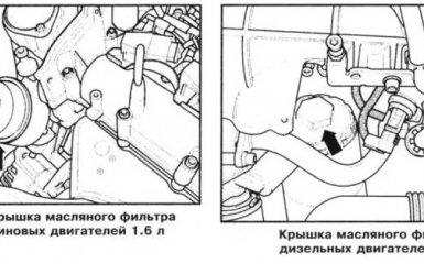 Замена масла и масляного фильтра VW Passat B6
