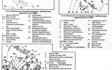 Замена впускного трубопровода на VW Passat B6