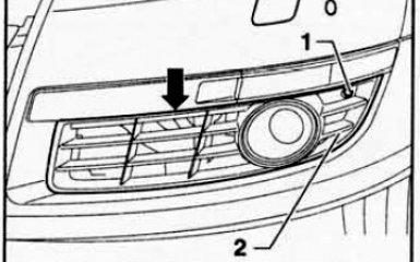 Замена противотуманных фар и ламп на VW Passat B6