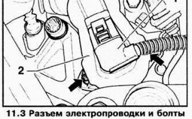 Замена электромотора привода стояночного тормоза VW Passat B6