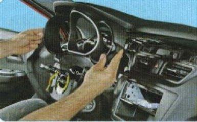 Замена выключателя аварийной сигнализации Kia Rio 3