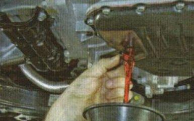 Замена масла в АКПП Kia Rio 3