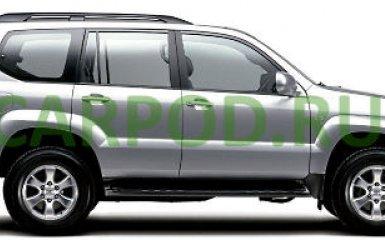 Предохранители и реле Toyota Land Cruiser Prado 120/125, 2002 - 2009
