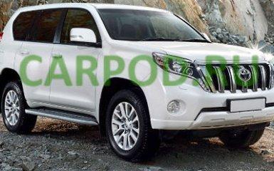 Предохранители Toyota Land Cruiser Prado 150, 2009 - 2017
