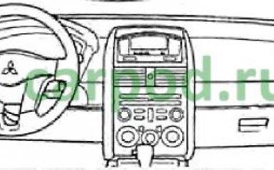 Предохранители и реле Mitsubishi Galant 9, 2003 - 2012 г.в.