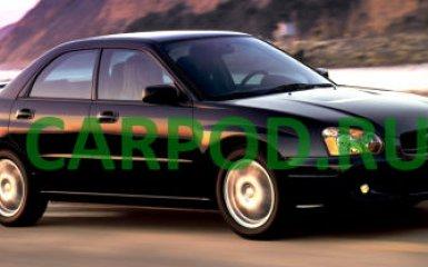 Предохранители и реле Subaru Impreza (GG/GD), 2000 - 2007