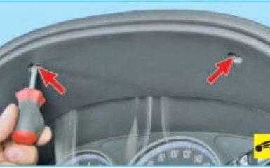 Снятие комбинации приборов Hyundai Santa Fe (CM), 2006 - 2012