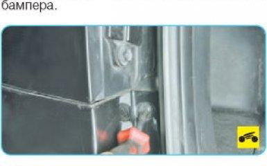 Снятие заднего бампера Hyundai Santa Fe (CM), 2006 - 2012