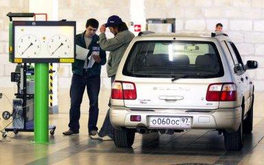 Прохождение техосмотра автомобиля 2014: документы, порядок, правила, сроки
