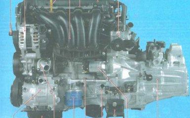 Двигатель Hyundai Elantra HD 4