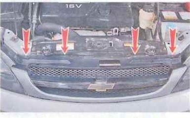 Замена решетки радиатора Chevrolet Lacetti