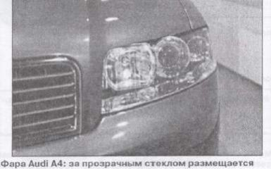 Фары Audi A4 B6