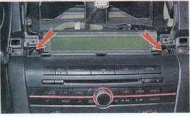 Автомагнитола Mazda 3 с 2003 - 2009 гг.