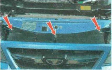 Замена решетки радиатора Daewoo Nexia N100