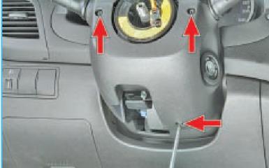 Снятие кожуха рулевой колонки Hyundai Solaris (RB), 2010 - 2017 г.в.