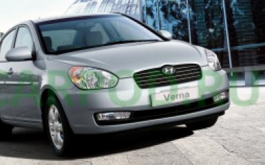 Предохранители и реле Hyundai Verna (MC), 2005 - 2010