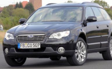 Предохранители Subaru Outback (BP), 2006 - 2009