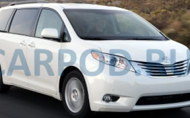 Предохранители Toyota Sienna (XL30), 2010 - 2017