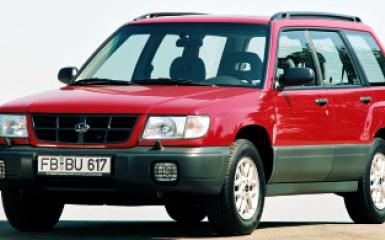 Предохранители Subaru Forester (SF), 1997 - 2002