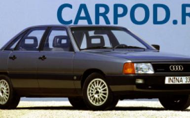 Предохранители и реле Audi 100 (C3), 1982  - 1991