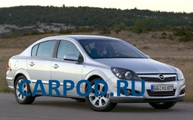 Предохранители Opel Astra H, 2004 - 2009