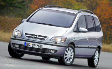Предохранители Opel Zafira A, 1999 - 2006
