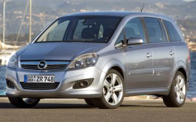 Предохранители Opel Zafira B, 2005 - 2015