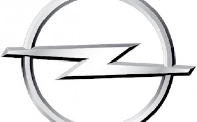 Схемы предохранителей Opel
