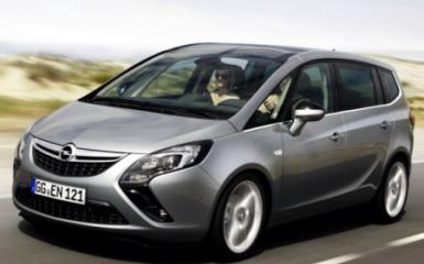 Предохранители Opel Zafira Tourer C, 2012 - 2016