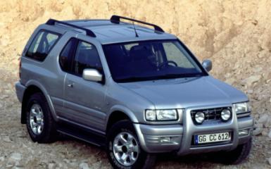 Предохранители Opel Frontera B, 1998 - 2004