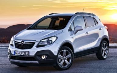 Предохранители Opel Mokka, 2012 - 2015