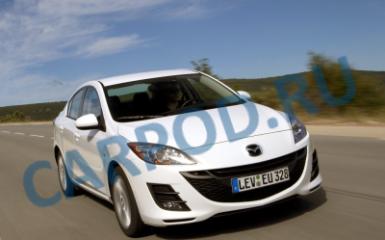 Предохранители Mazda 3 (BL), 2009 - 2013