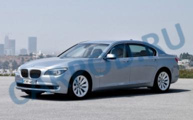 Предохранители и реле BMW 7 F01, 2008 - 2015