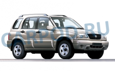 Предохранители и реле Suzuki Grand Vitara / Escudo, 1997 - 2005