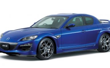 Предохранители и реле Mazda RX-8 (SE), 2003 - 2012