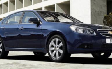 Предохранители и реле Chevrolet Epica (V250), 2006 - 2013