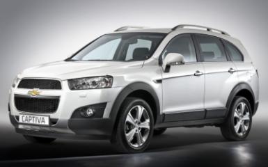 Предохранители и реле Chevrolet Captiva (C140), 2011 - 2015