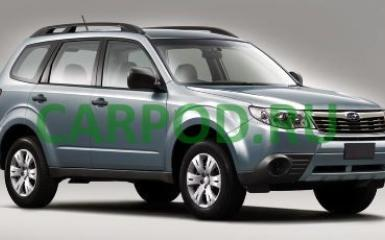 Предохранители и реле Subaru Forester SH, 2007 - 2013